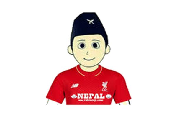 nepal-nation